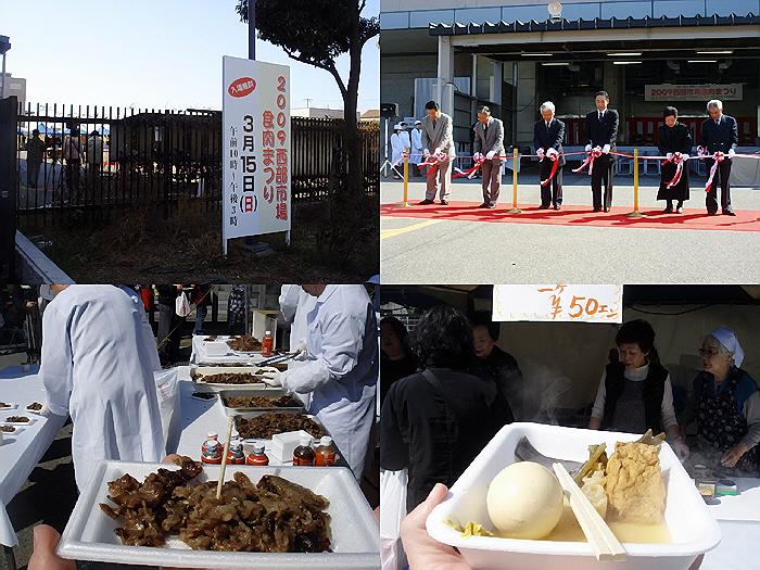 2013.2.20メリパラン&3.10食肉まつりイベント(^^♪