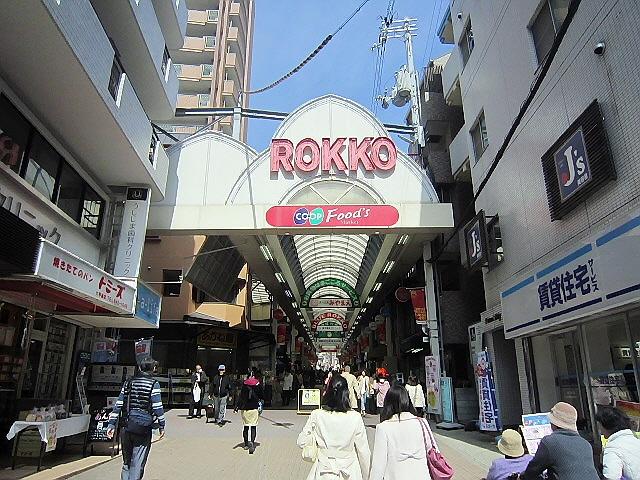 2013.3.17Rokko Festa の『ラオスヌードル』うまい!(^^)!