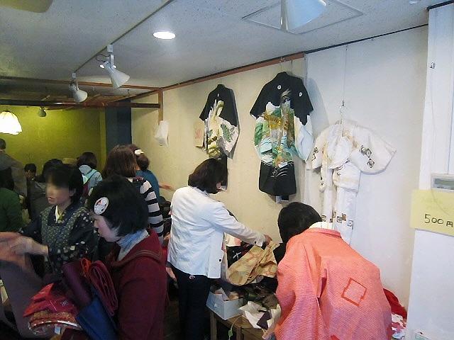 2013.3.24~25『第2回義援金お着物バザール』に行ってきました♪