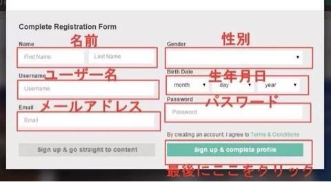 tsu新規登録