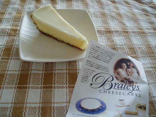 Braleys Cheesecake