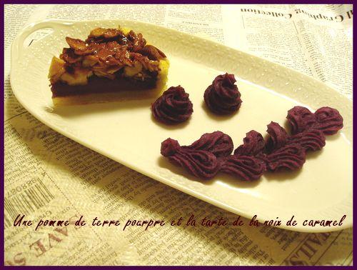 2008/10/16紫芋とキャラメルナッツのタルト