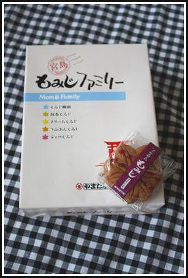 2009/6/17もみじまんじゅう
