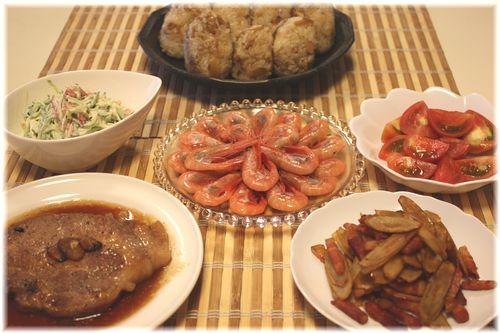2009/6/19夕食