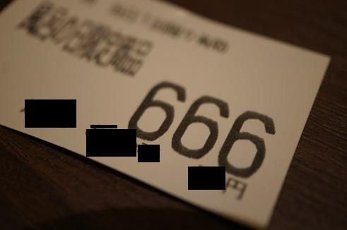 130128.jpg