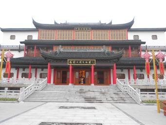 二胡博物館