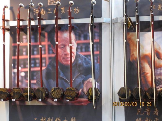 北京ショー・古月2