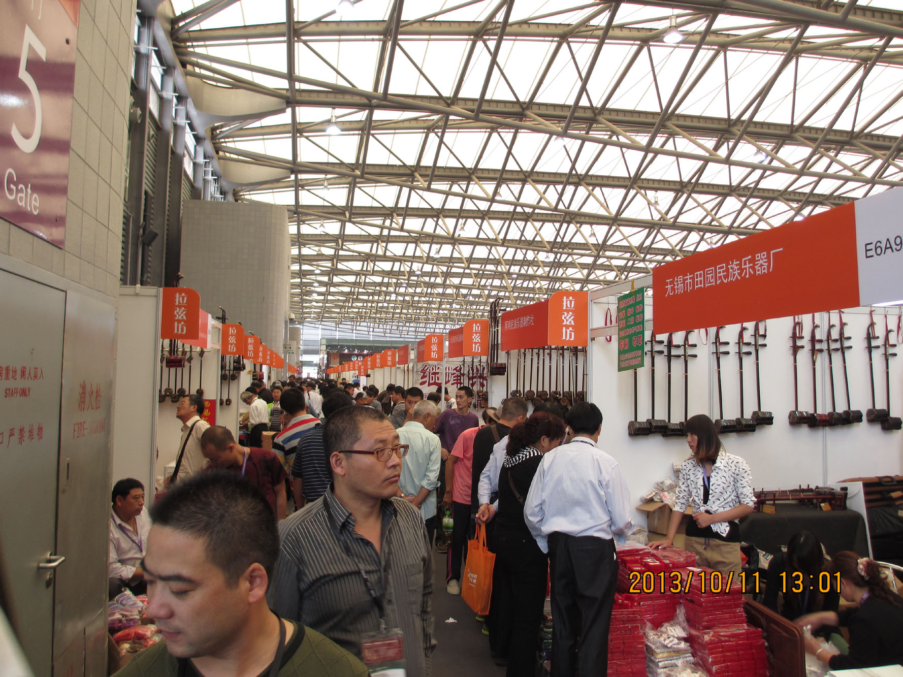 上海13-7