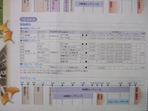 DSCF2145.jpg