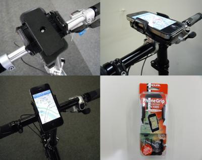 phone_grip.jpg