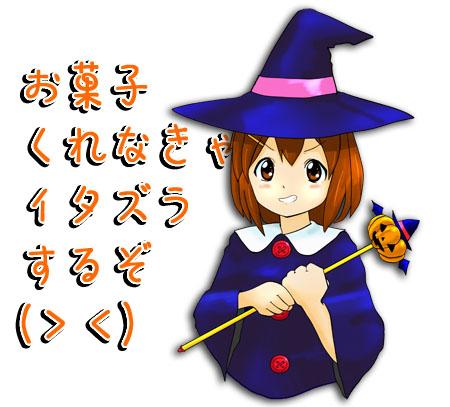 ハロウィン2のコピー