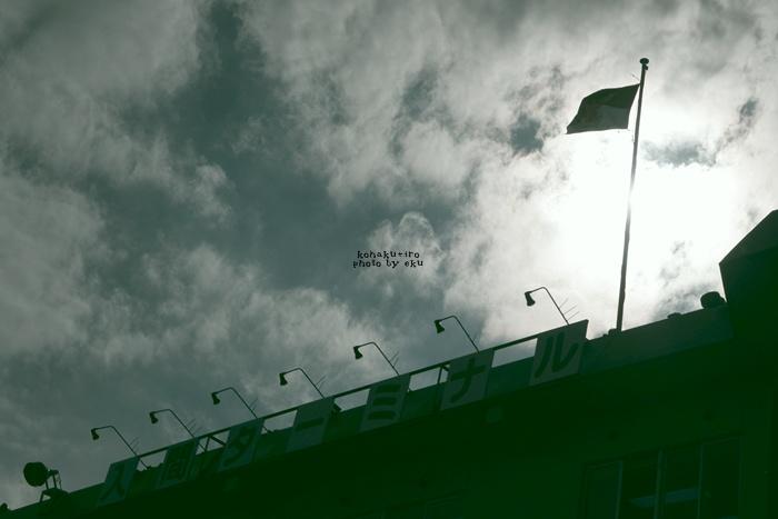 irumaflag.jpg