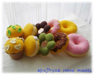 donut7.jpg