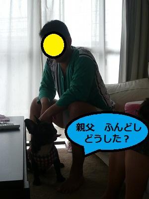 P1100147.jpg