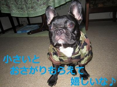 s-20IMG_0404.jpg