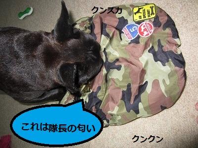 s-20IMG_0418.jpg