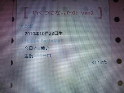 s-20IMG_1237.jpg