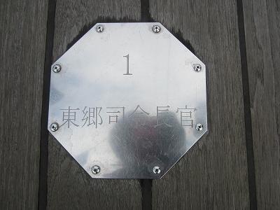 s-25IMG_2970.jpg