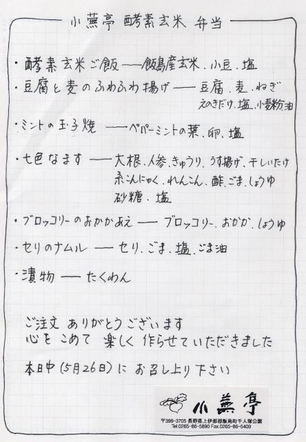 イメージ (9) (444x640)