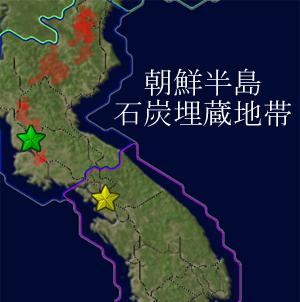 SR2020-朝鮮半島石炭埋蔵地帯