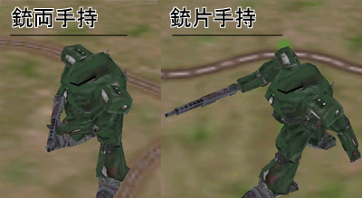 SR2020緑ロボ