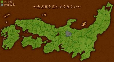 戦ノ国全大名出現地図