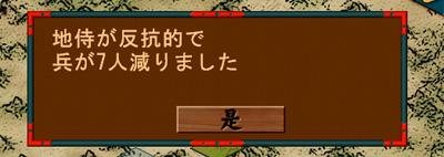 仁木003