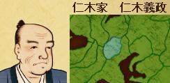 仁木006