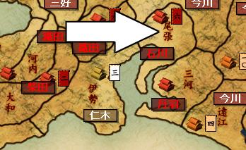 戦ノ国仁木024