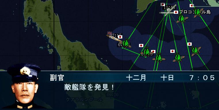 空母決戦-マレー沖海海戦06