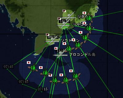 空母決戦-マレー沖海海戦05