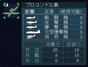 空母決戦-マレー沖海海戦04