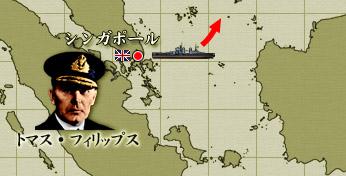 空母決戦-マレー沖海海戦01