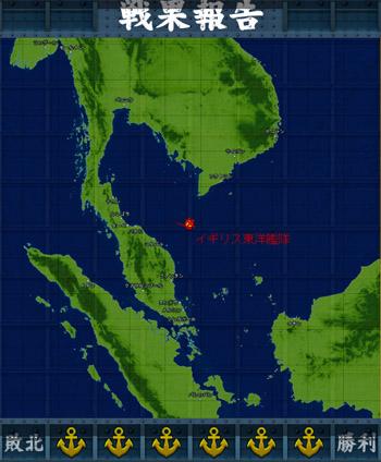 空母決戦-マレー沖海海戦11