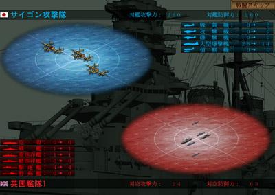 空母決戦-マレー沖海海戦08