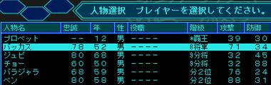 雷神7PUK001