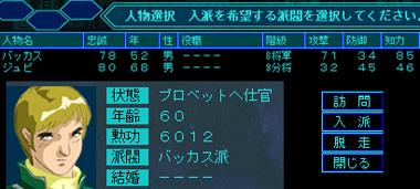 雷神7PUK004