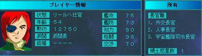 雷神7PUK006