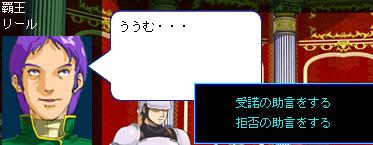 雷神7PUK007