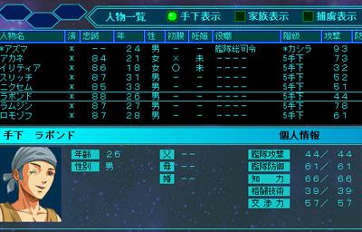 雷神7海賊プレイ02