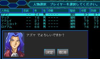 雷神7海賊プレイ04