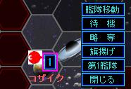 雷神7海賊プレイ06