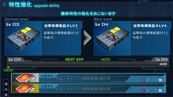 ガンダムオンライン祝いパッケージ版09