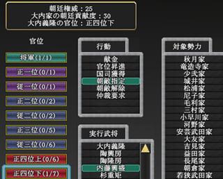 天戦2-001