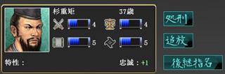 天戦2-002
