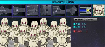 銀英伝MOD帝国艦艇06