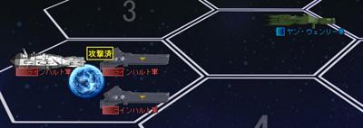 銀英伝MOD艦隊戦テスト02