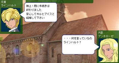 雷神7銀英伝MODイベント画像07