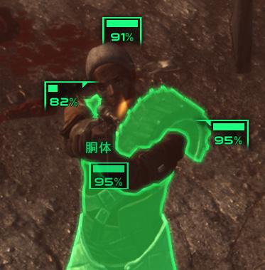 Fallout3-04