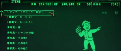 Fallout3-MOD02